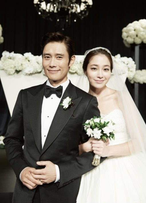 lee byung hun lee min jung