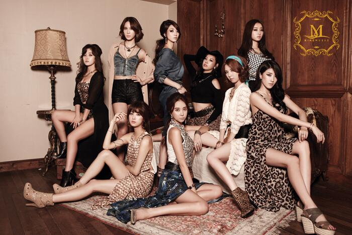 "Nine Muses Release Glamorous Individual and Group Teaser Photos for Upcoming Album ""Prima Donna"""
