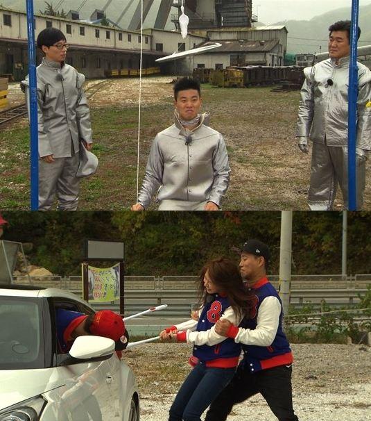 running man kim yoo jung top