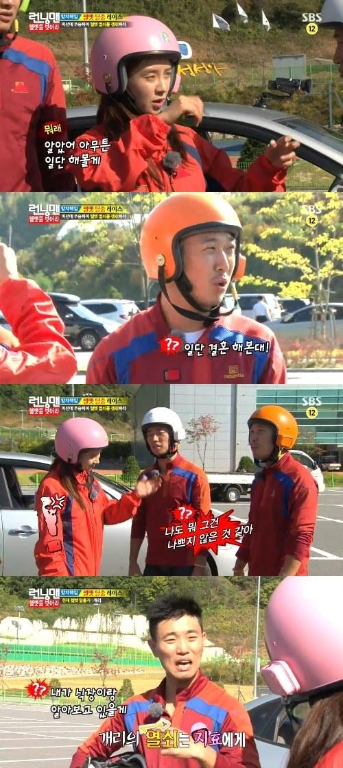 runningman_gary_jihyo_marriage