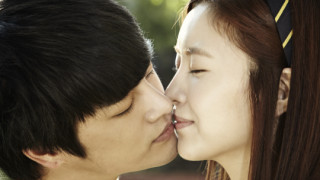 seo in gook yoon se in kiss 1