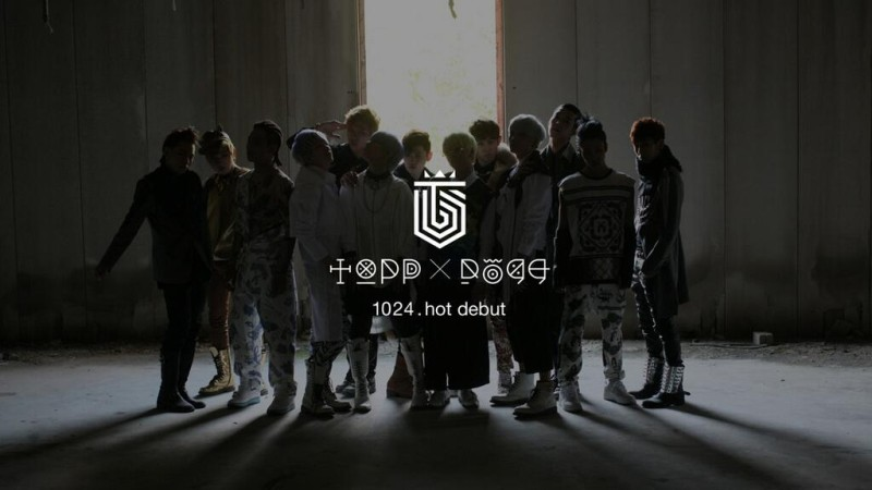 New Group Topp Dogg Reveals All 13 Members