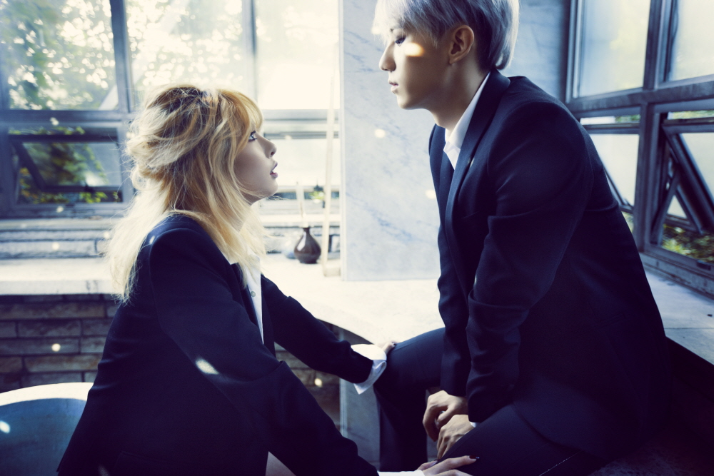 troublemaker_teaser6