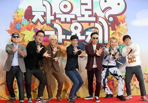 Image result for infinity challenge