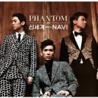 111613_Phantom_Newalbumsandsinglespreview