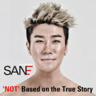 111613_SanE_Newalbumsandsinglespreview