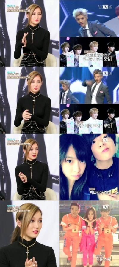 """China Line"" idols"