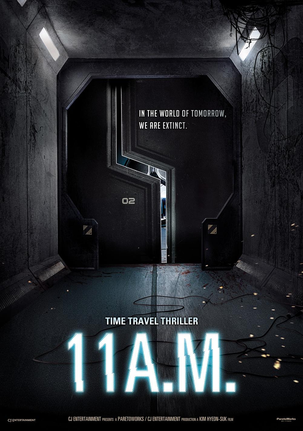 11AM_MoviePoster