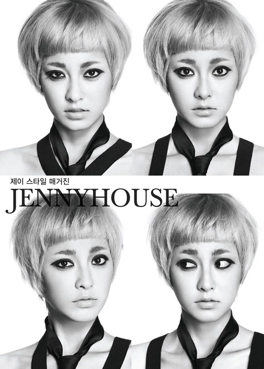Park Se Young for Jenny House
