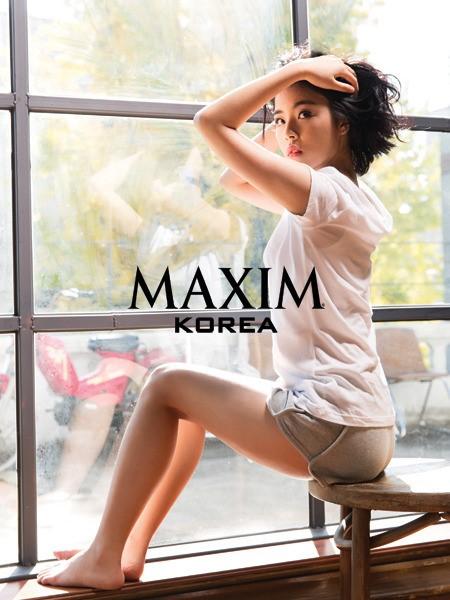 Dohee for Maxim