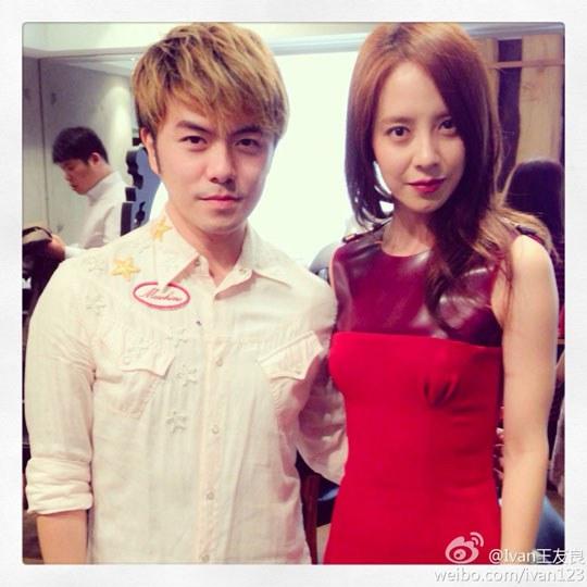 Ivan Wang, Song Ji Hyo