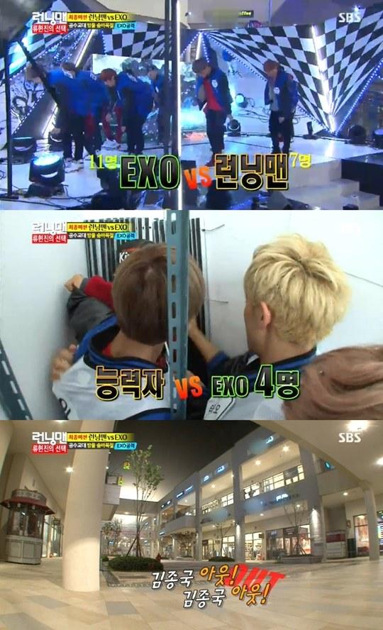 "EXO on ""Running Man"""