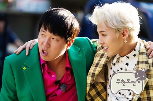 Jung Hyung Don, G-Dragon