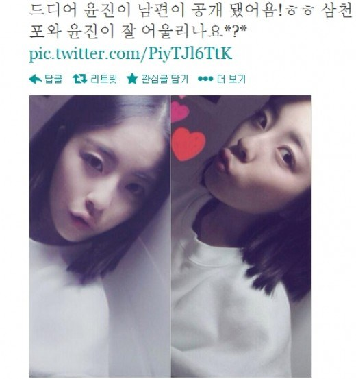 Answer Me 1994 Yoon JIn's Husband