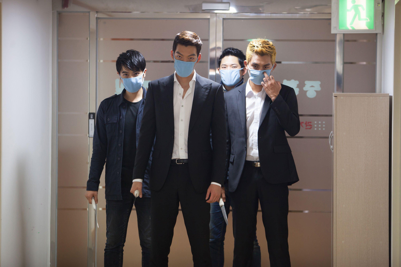 Sung Hoon's Gang