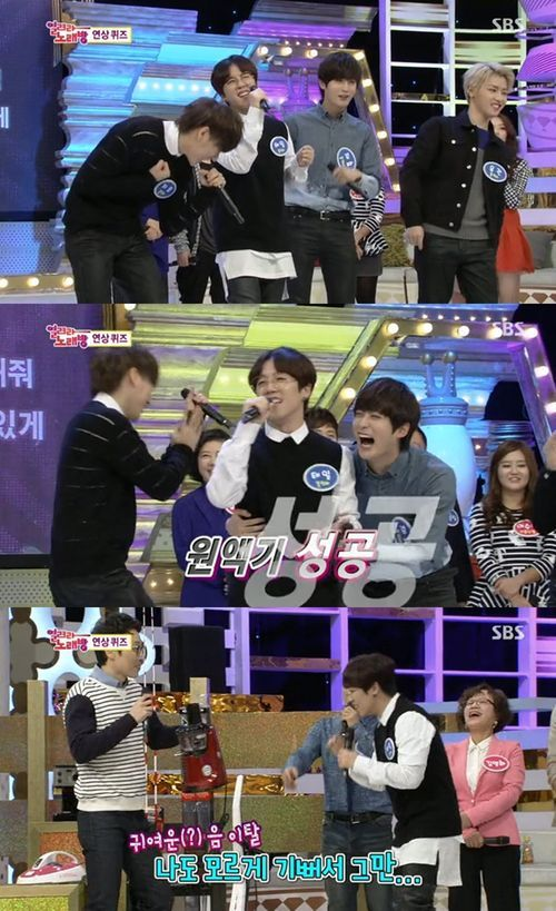 Block B Taeil mistake