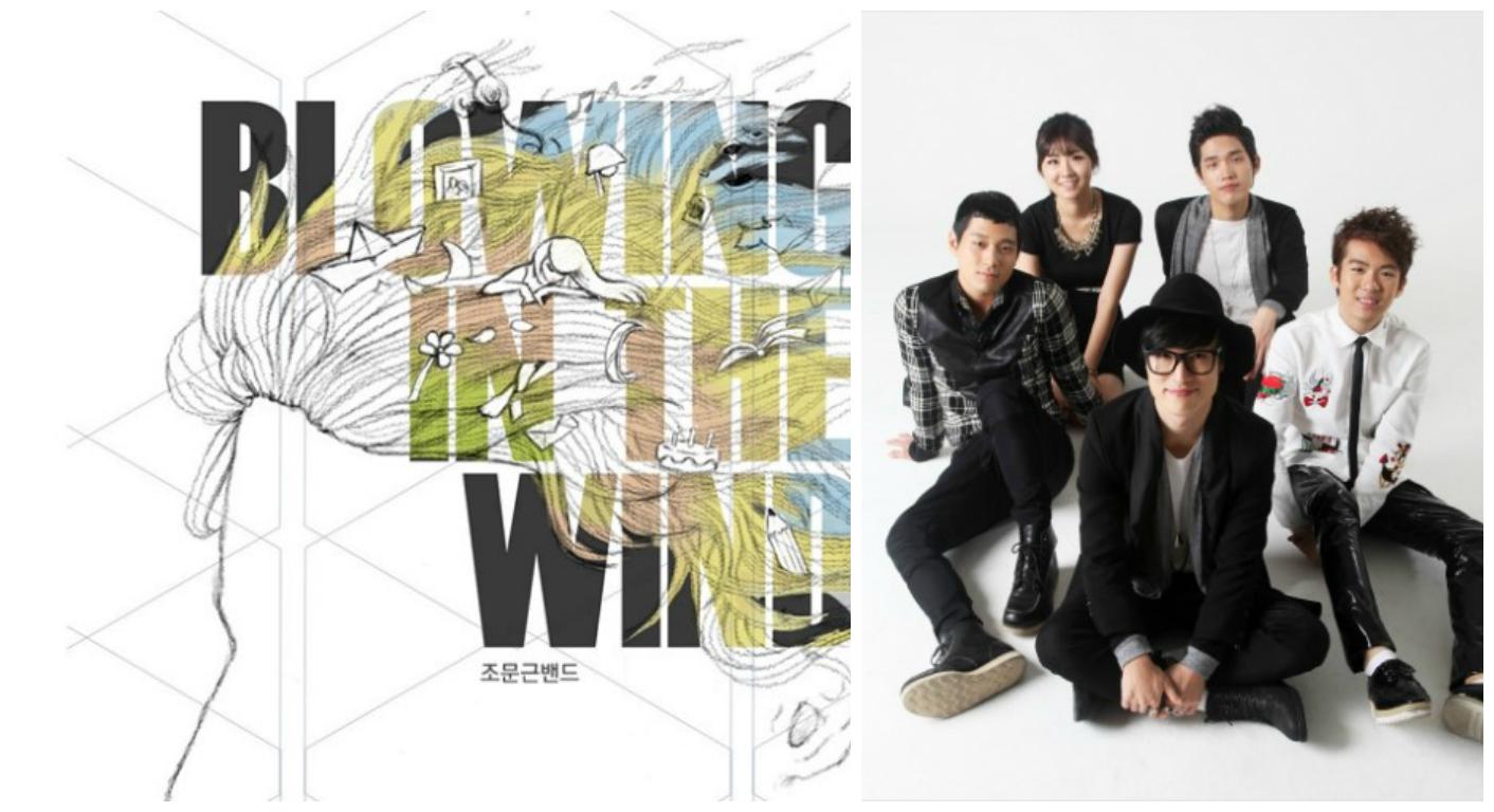 Cho Moon Geun Band