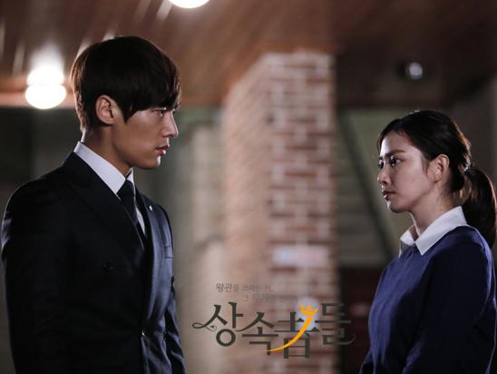 choi jin hyuk dating 2013 Find and save ideas about choi jin hyuk on pinterest choi jin hyuk 2013 dating jeon hyun joo.
