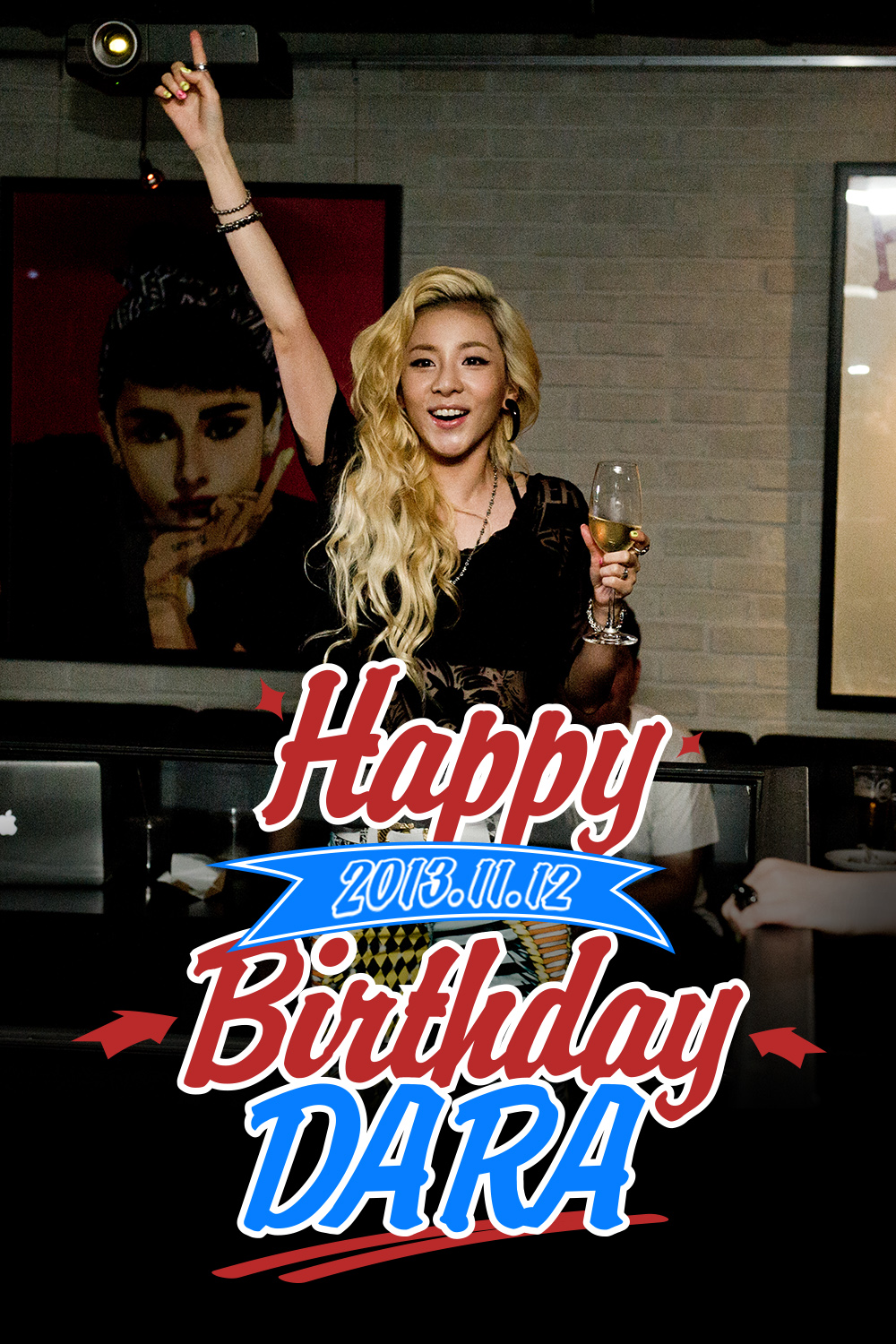Dara Birthday Poster
