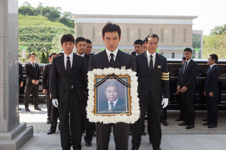 Funeral- Friend 2