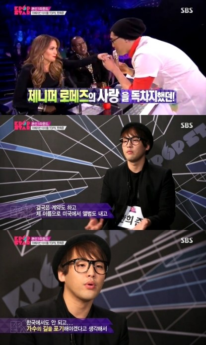 Han Hee Jun Kpopstar3