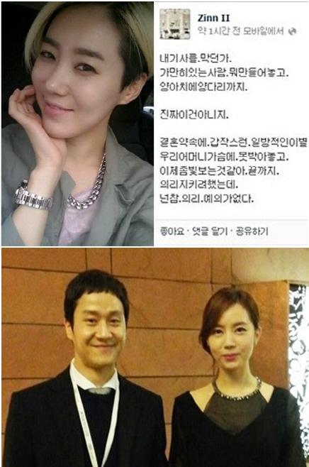 Jung Woo Kim Yoo Mi Kim Jin