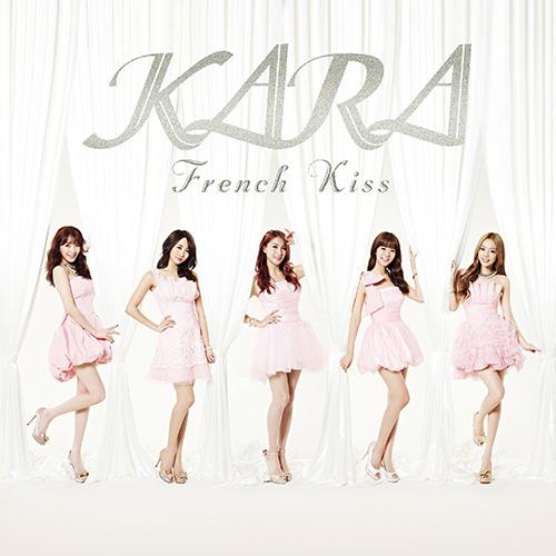 Kara French Kiss Limited