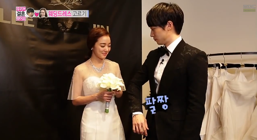 yoon han and lee so yeon really dating