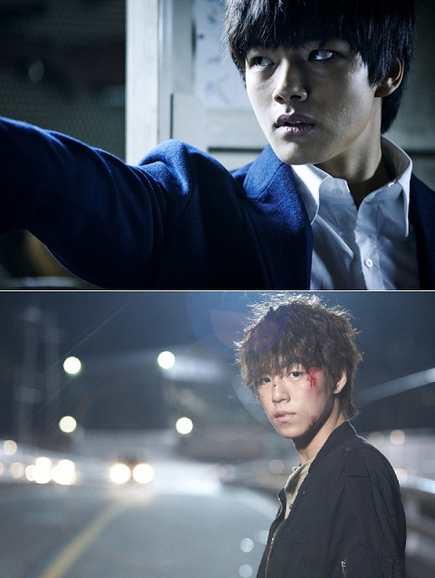 Yeo Jin Goo Lee Hyun Woo 2