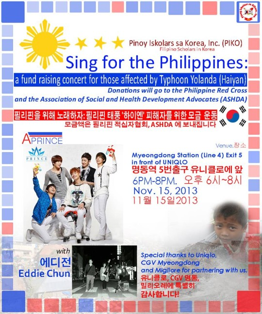 aprince fundraising concert