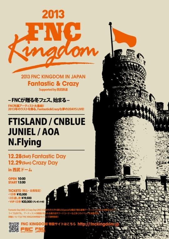 fnc ent concert