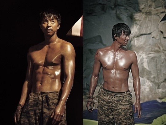 gong yoo the suspect