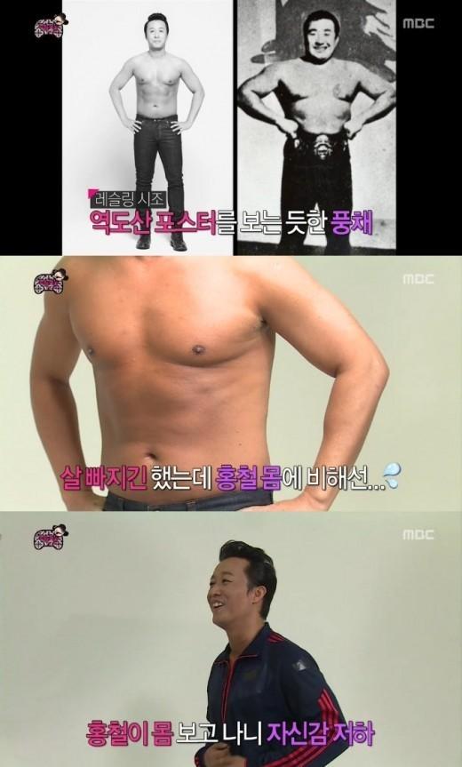 infinity challenge jung joon ha 113013