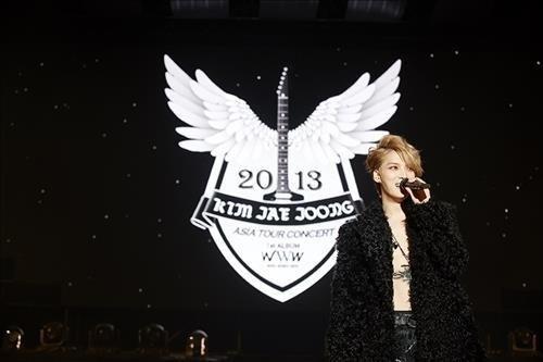 jaejoong japan concert