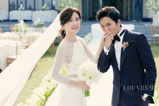 Image result for lee bo young ji sung