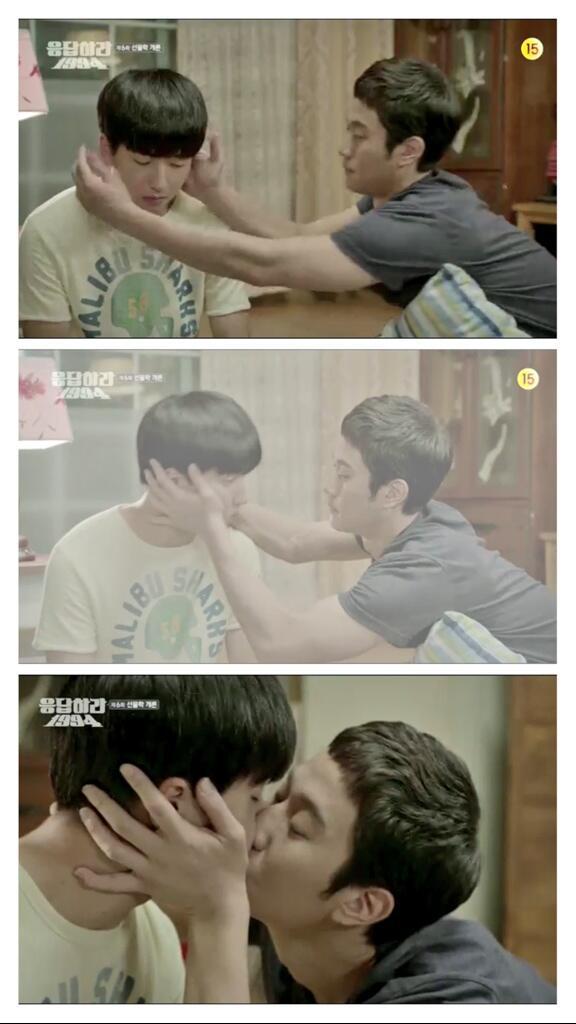 jung woo baro kiss