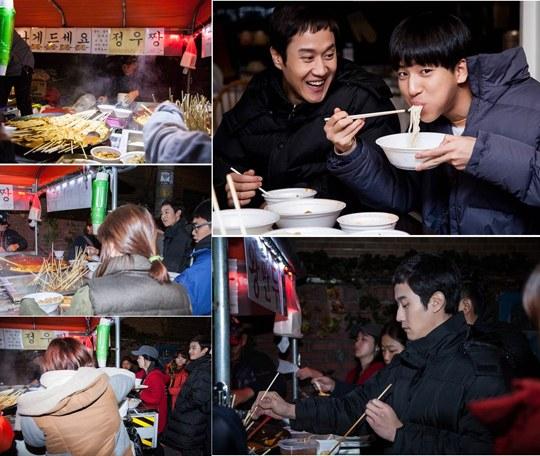 jung woo food truck