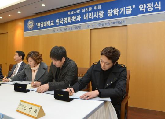 jungilwoo_scholarship
