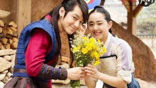 kim bum moon geun young