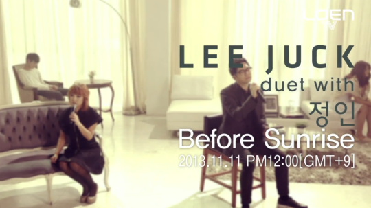 lee juck jung in special teaser 2
