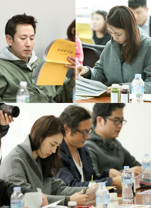 misskorea_scriptreading