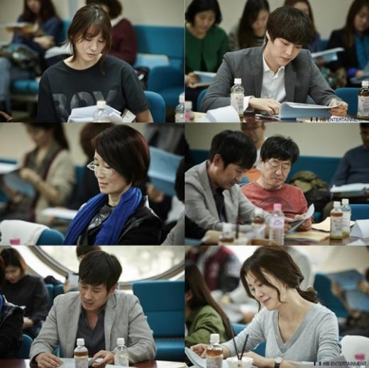 my lover from stars script reading 110413 a