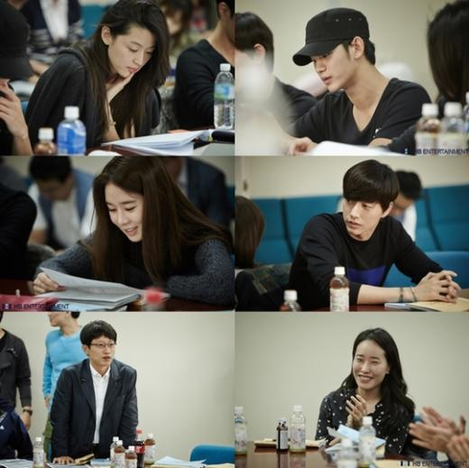 my lover from stars script reading 110413