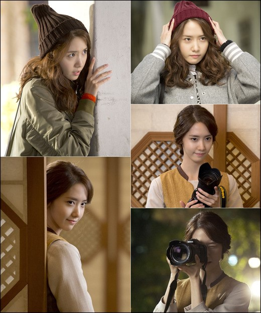 prime minister and i_yoona stills 1115