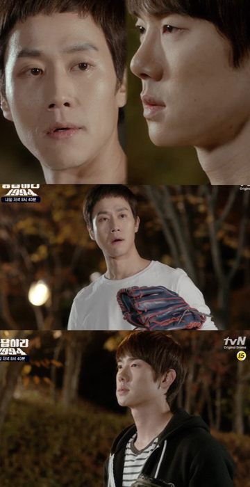 reply 1994 episode 11. 2