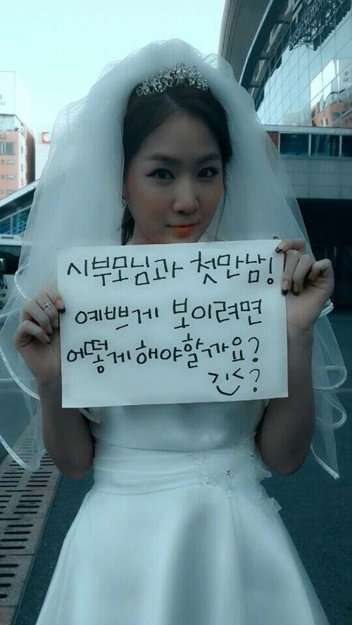 soyu marriage