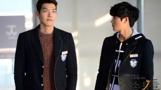 the heirs kim woo bin