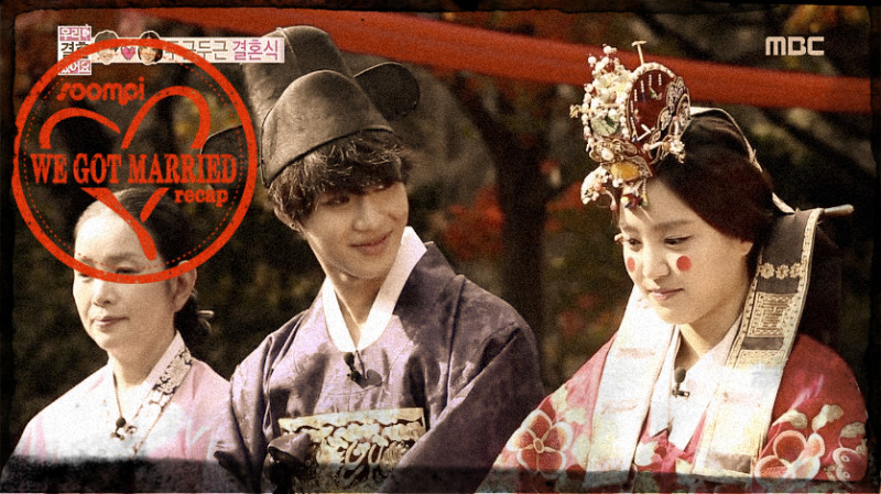 [Recap] I'm Running Out of Love Cliches – We Got Married 113013