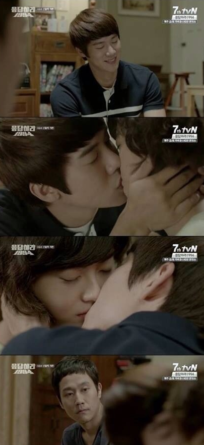 from Reply 1994