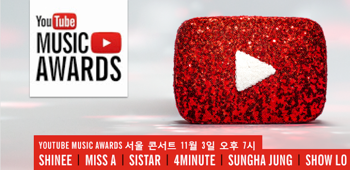 live youtube music awards kick off from seoul featuring shinee sistar miss a 4minute jung. Black Bedroom Furniture Sets. Home Design Ideas